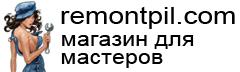 remontpil.com - магазин для мастеров